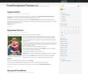 Простая, чистая тема WordPress Deep Mix