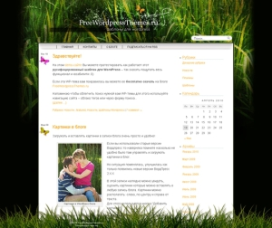 Шаблон для WordPress Greener Side