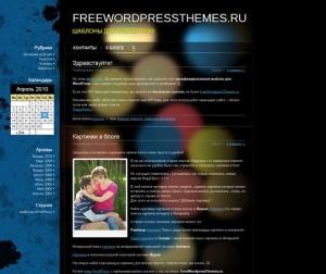 Мобильная тема WordPress Möbius