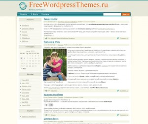 Бизнес тема для WordPress Benny