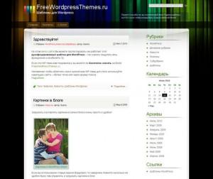 Colorful Paint Радужная тема для WordPress