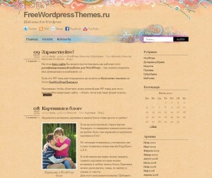 Koi креативный шаблоны WordPress