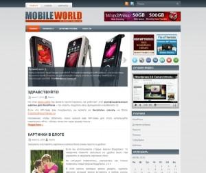 Мобильная тема для WordPress - MobileWorld