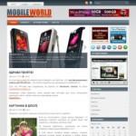Мобильная тема для Wordpress — MobileWorld