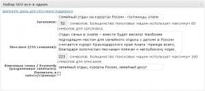 Демонстрация параметров в сообщениях блога