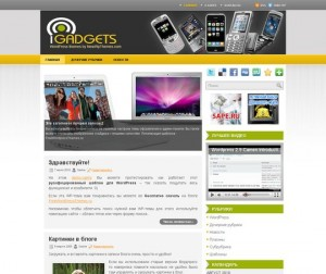 iGadgets - Мобильный шаблон для WordPress блогов мобильной тематики