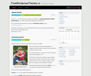 Шаблон WordPress Summ