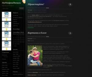 Тема WordPress BlackRust. Красивый черный шаблон с левым сайдбаром