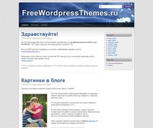 Тема WordPress Third Style