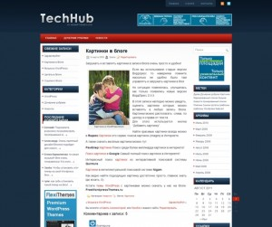 Тема WordPress TechHub