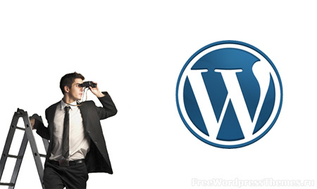 Оптимизация изображений в блоге WordPress