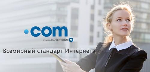 Регистрация доменов и хостинг сайта