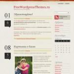 Тема WordPress Bold Life