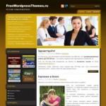 Бизнес тема WordPress Business View