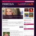 Шаблон для WordPress Manolya