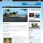 Летняя тема Wordpress Summy