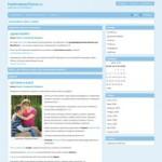 Bahama — Тема для Wordpress