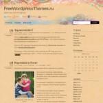 Koi креативный шаблон Wordpress