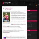 Журнальный шаблон WordPress DesignPile