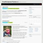 Шаблон WordPress Summ